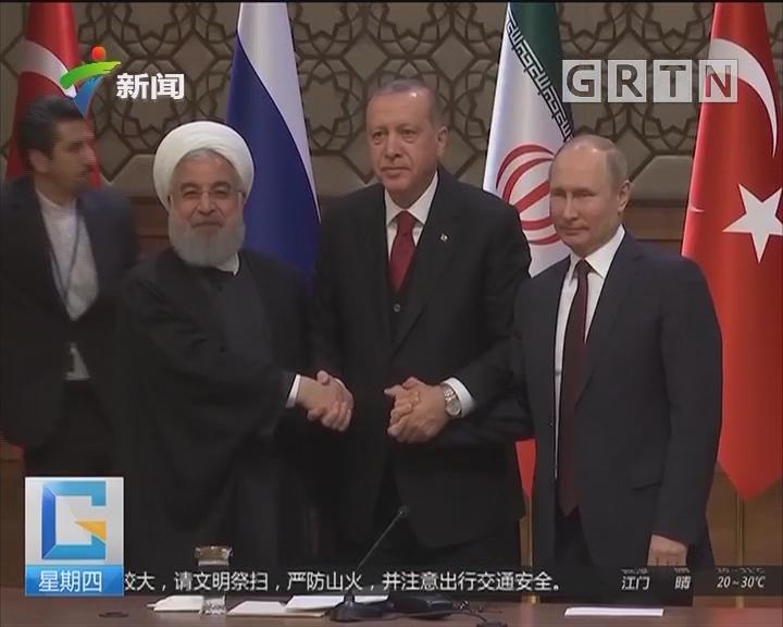 土俄伊三国就政治解决叙利亚问题达成多项共识