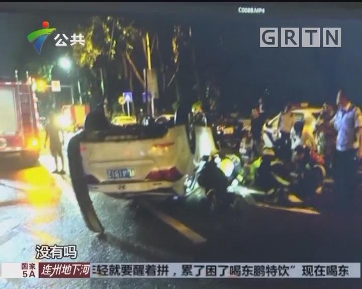 东莞:小车冲进6米深井 司机被困