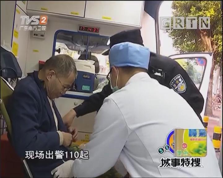 广州市卫计委发布医疗纠纷大数据