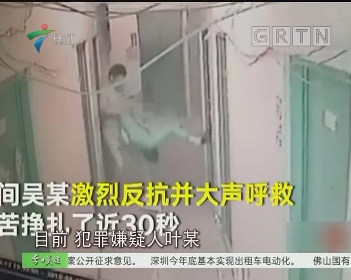 深圳:惊魂30秒 女子遭男邻居强拽进屋