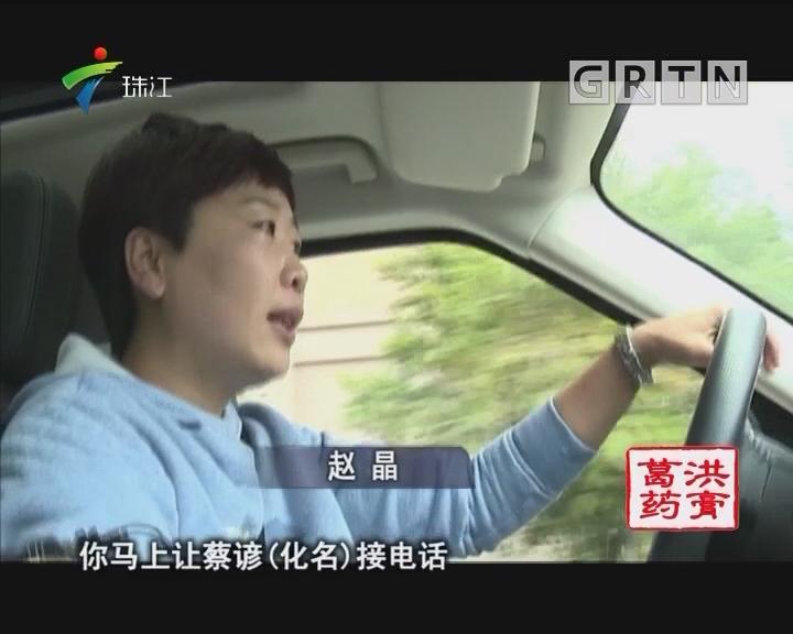 [2018-04-02]法案追踪:千里追夫