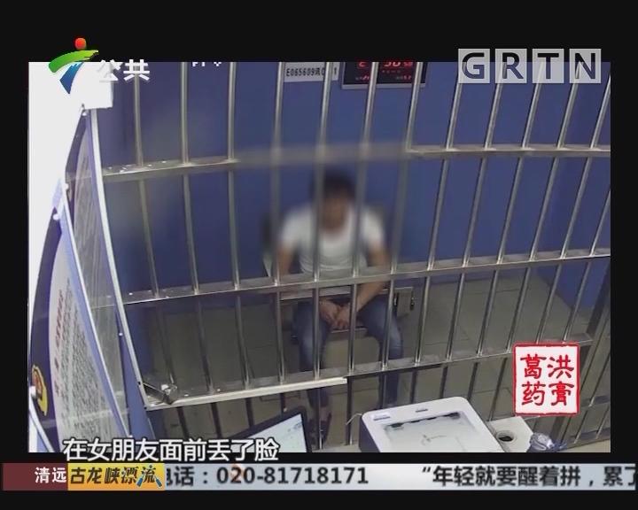 顺德:哥们胡乱讲义气 帮人报复被刑拘