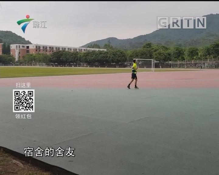 高校设锻炼系统 要求学生每天走一万步