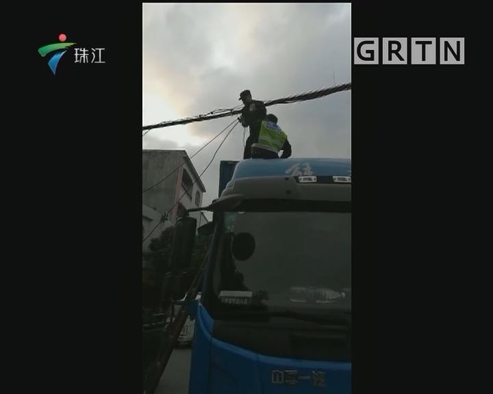 南海:过街电缆断裂拦路 民警托举捆扎