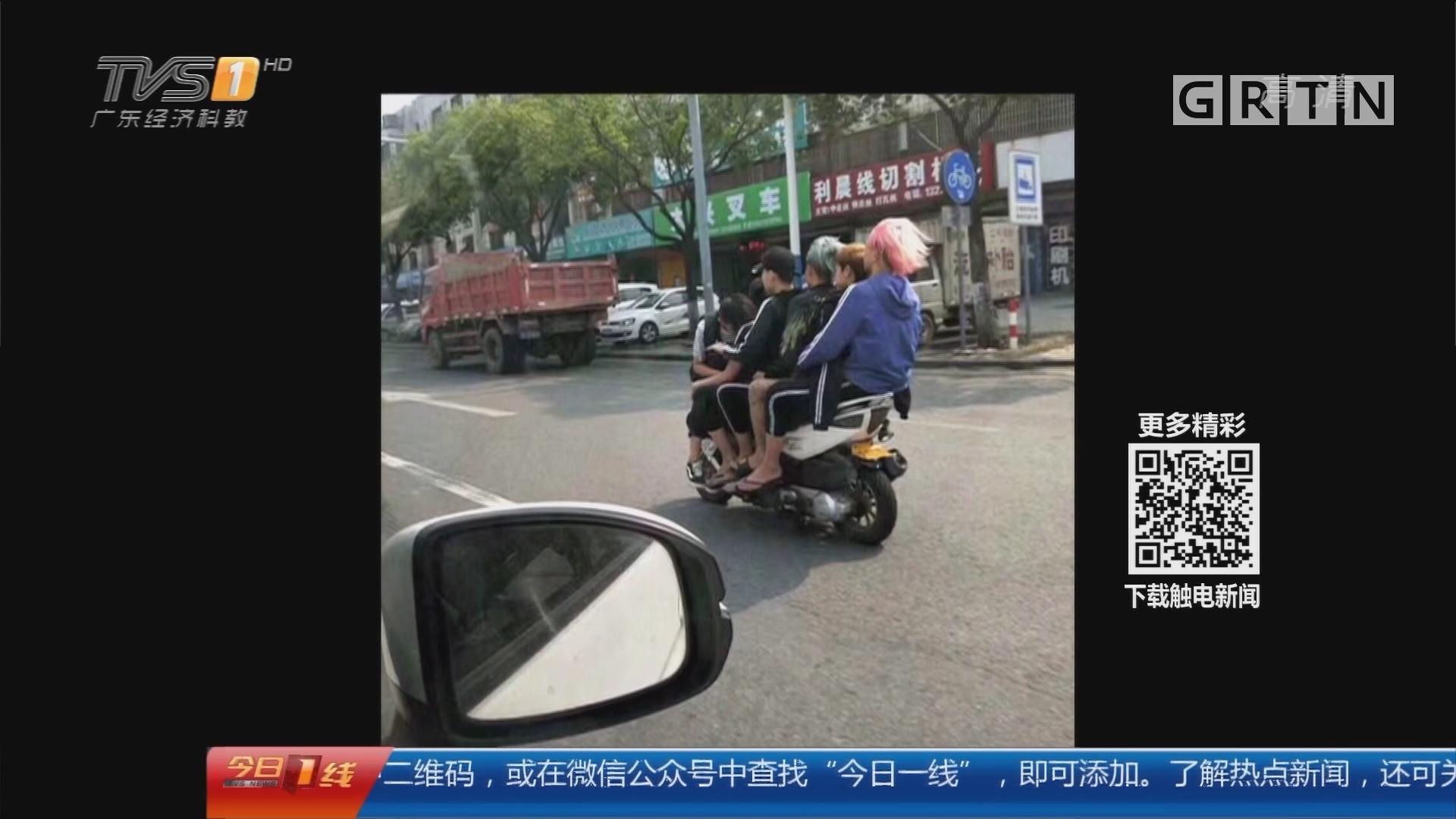 中山小榄镇:摩托车挤下六人!无牌超载上路被查