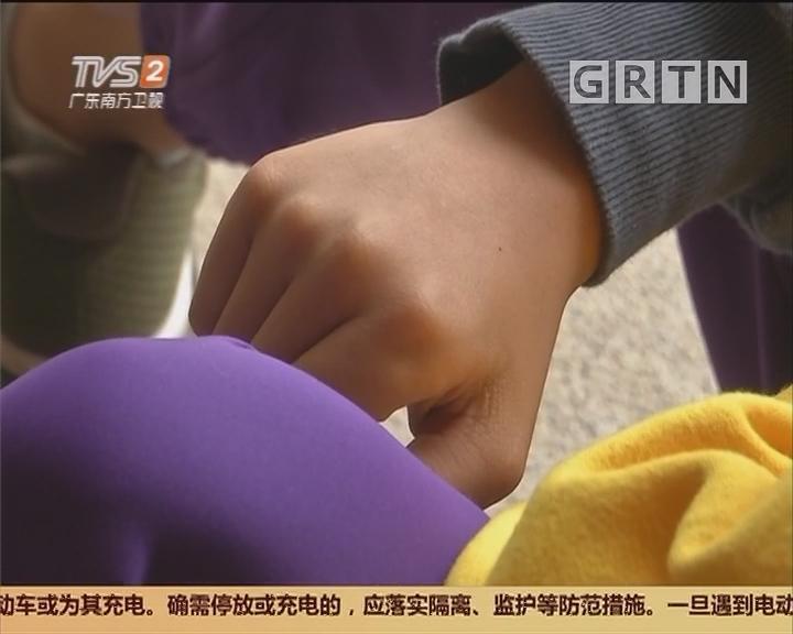 广州番禺:滑板少年遭殴打 涉事男子被拘