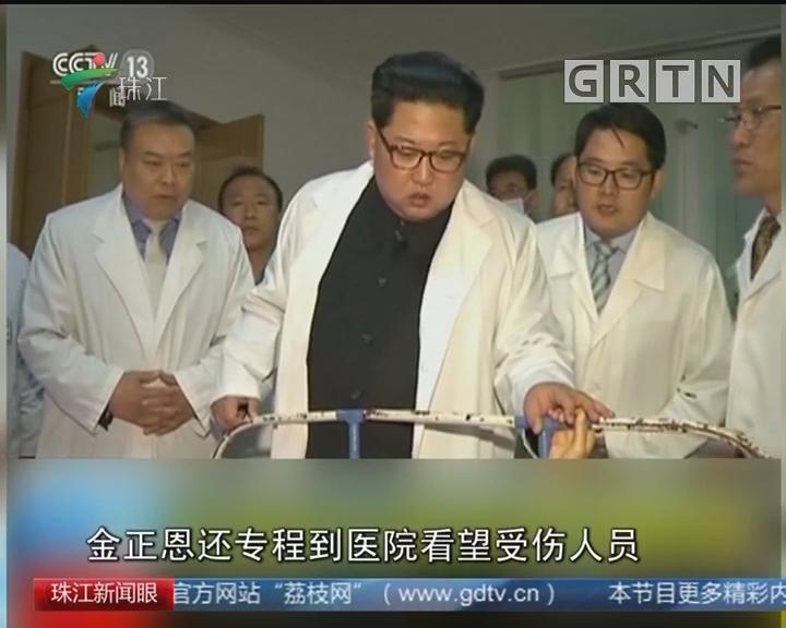 金正恩到中国驻朝鲜大使馆慰问并看望伤者