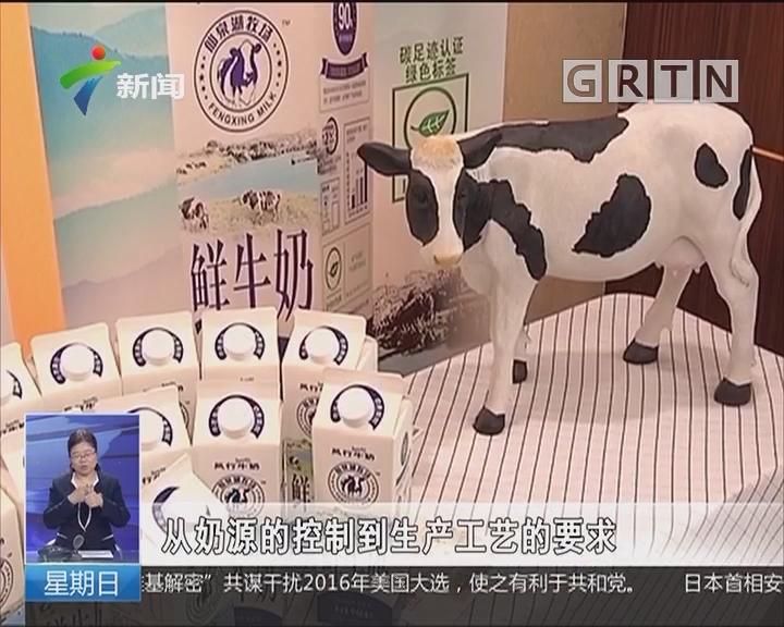 """广东:两乳企通过""""国家优质乳工程""""验收"""