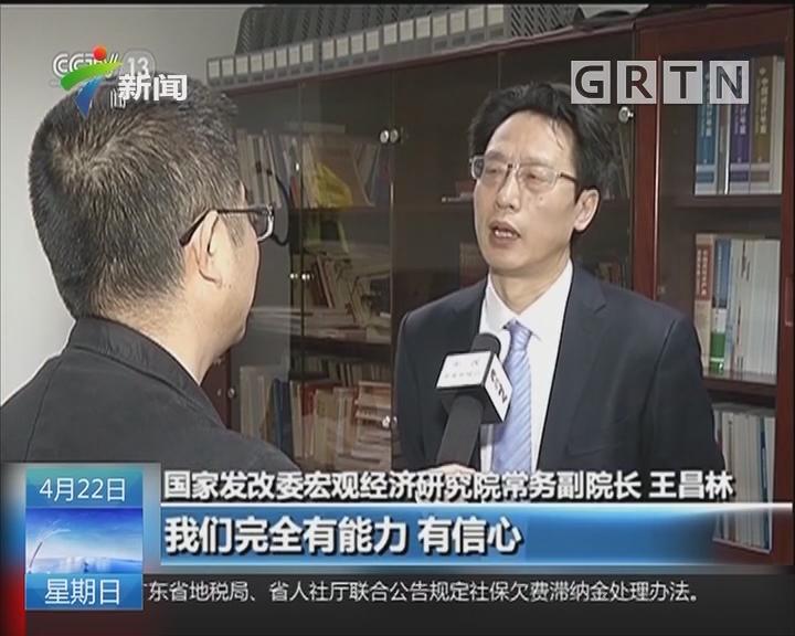 美国商务部禁止美企业向中兴通讯出口产品 专家:难阻中国高技术产业发展