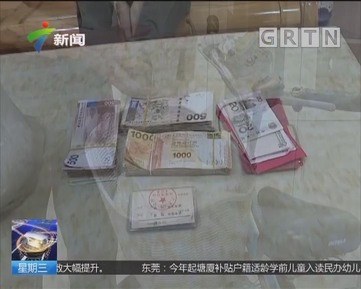 """深圳:2斤大米竟""""价值""""20万港元?原来内藏乾坤"""