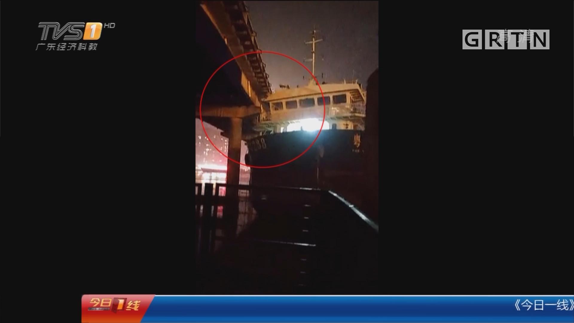 江门公益大桥:被轮船碰撞 公益大桥一度封闭