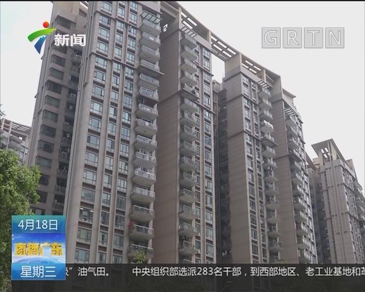 """深圳楼市:房价远超居民购买水平 """"整售""""成市场""""新宠""""?"""