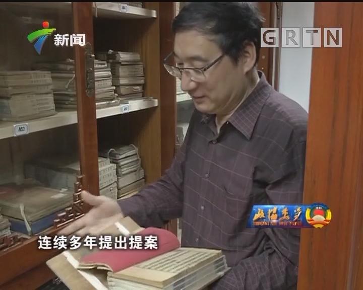 [2018-04-01]政协委员:做好乡村振兴这篇大文章