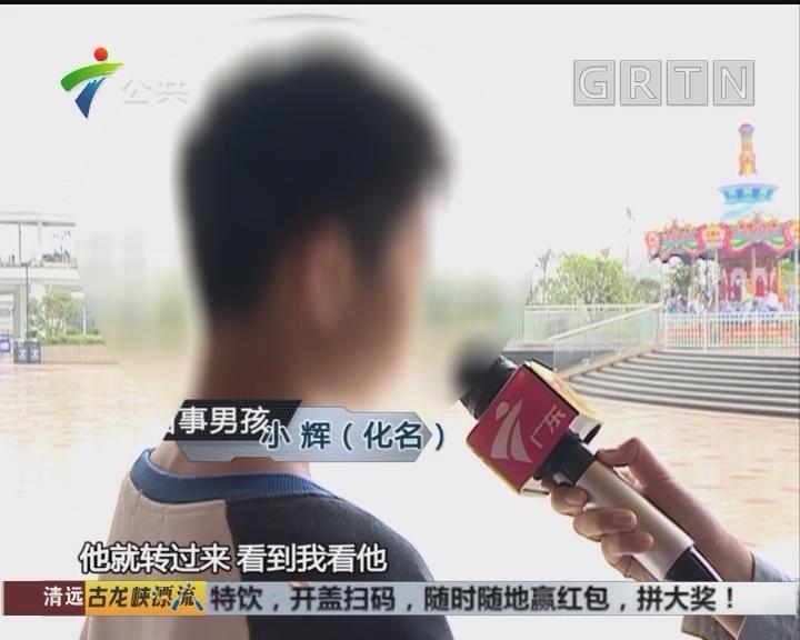 家长求助:孩子在商场玩耍 遭保安粗暴对待