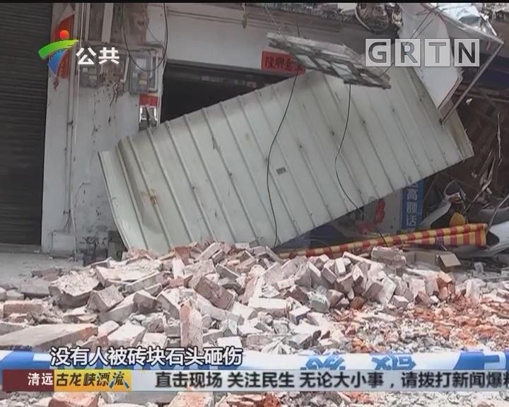 江门:旧房突然坍塌 店主外出躲过一劫