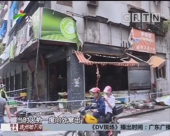 佛山:菜肉市场档口起火 幸无人员伤亡