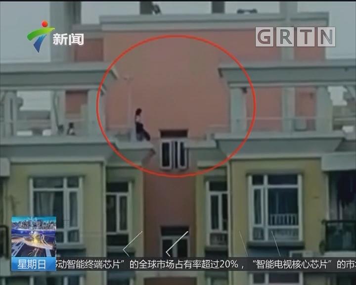 """深圳:惊险!两孩童楼顶当""""飞人""""反复跳跃"""