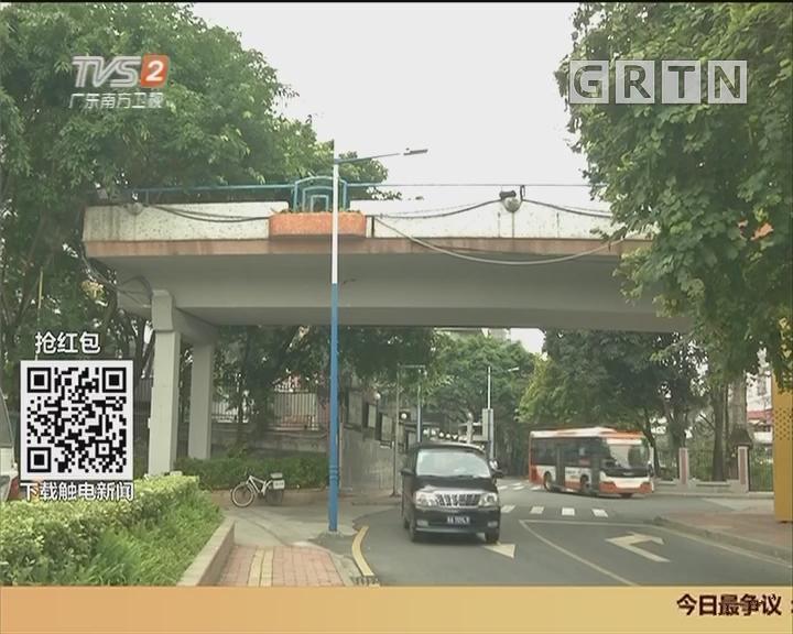 """广州:花果山片区要变身""""互联网传媒小镇"""""""