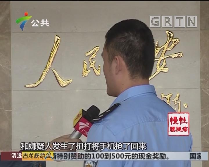 东莞:手机店接连被抢 警方24小时侦破