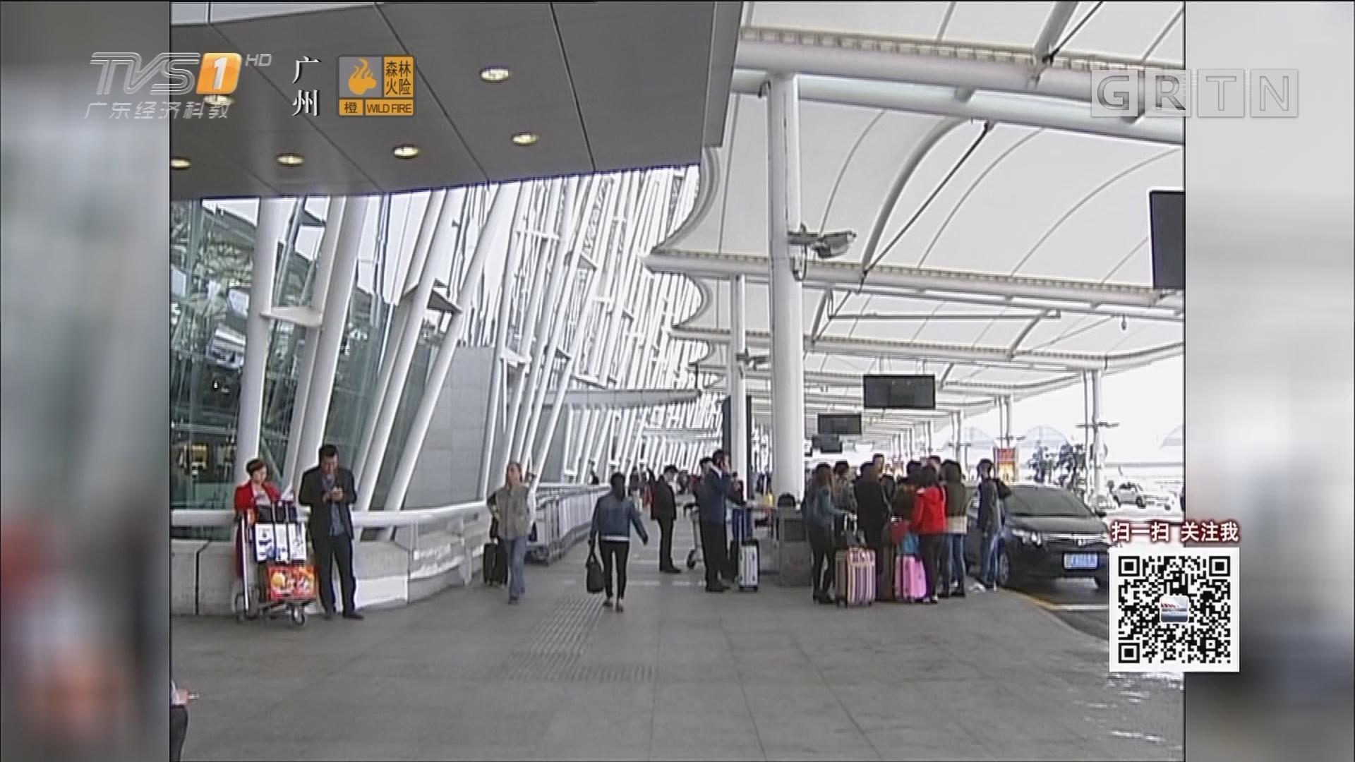 广州白云机场新航站楼计划本月启用