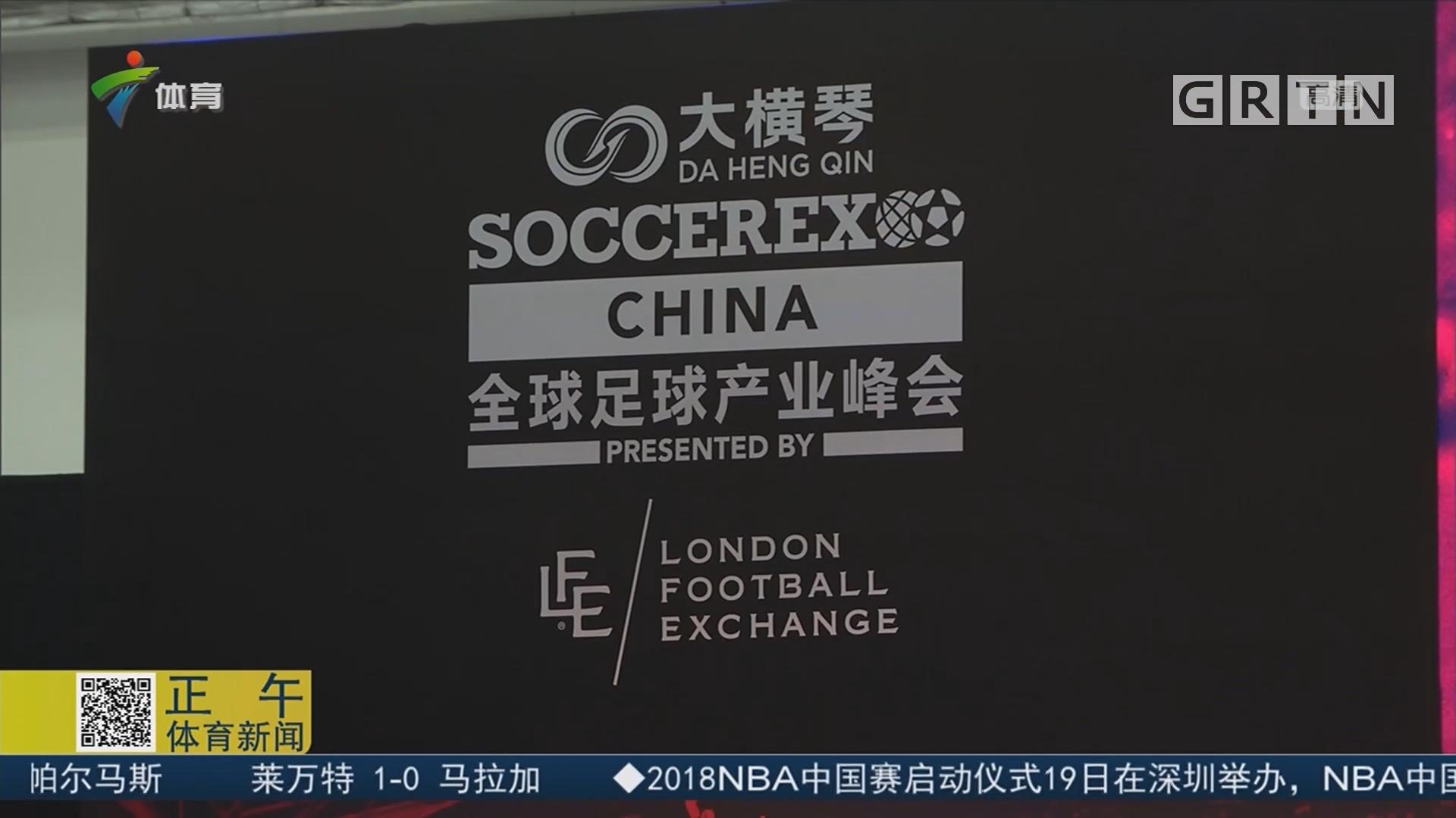 SOCOEREX全球足球产业峰会——高科技的体验