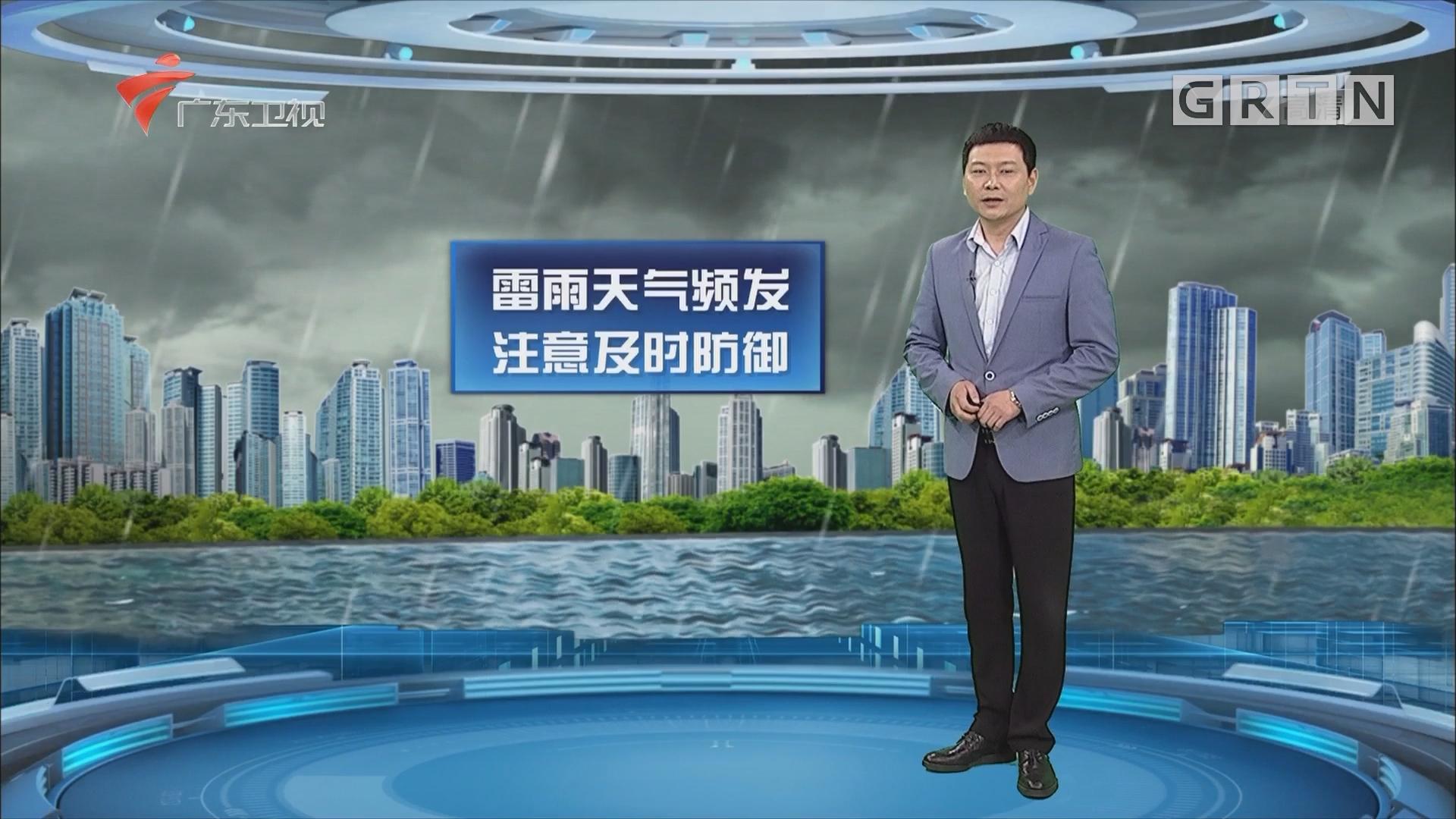 [HD][2018-04-17]广东天气预报
