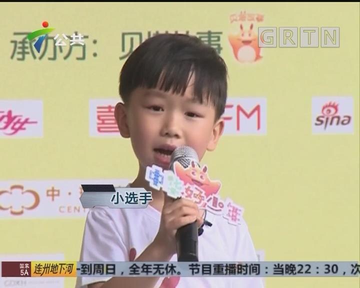2018国学故事盛典启动 全省征集好故事