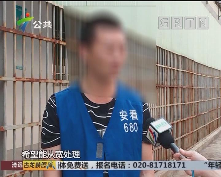 潮州:男子ATM前持刀抢劫 警方5小时破案