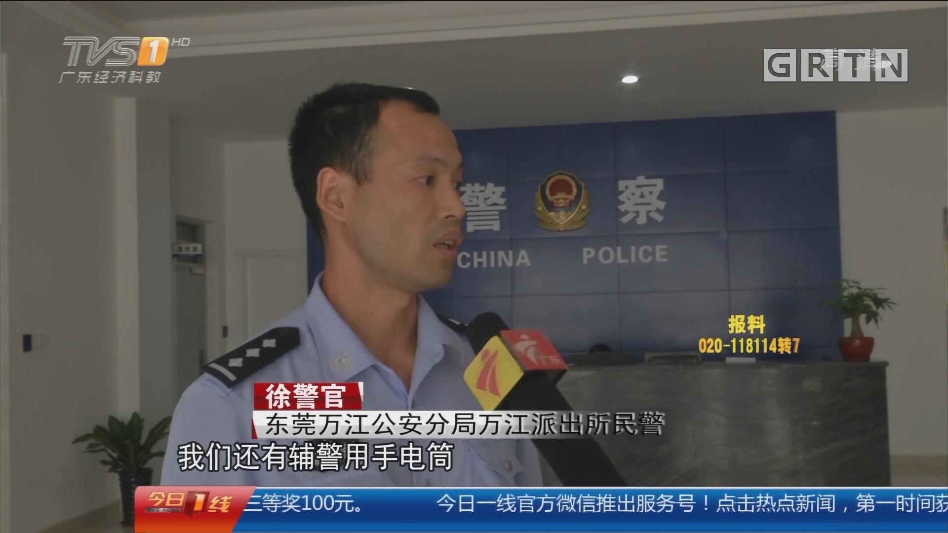 东莞万江:女子河道漂6小时 民警及时解救