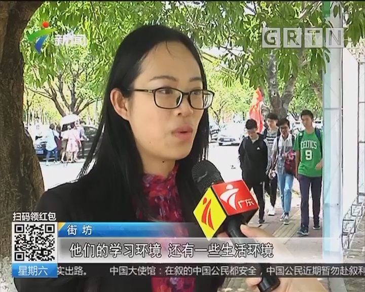 """华农成""""网红打卡点"""" 一天超过20万人参观"""