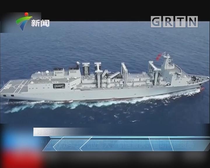 气壮山河!揭秘南海大阅兵舰艇的独家技能