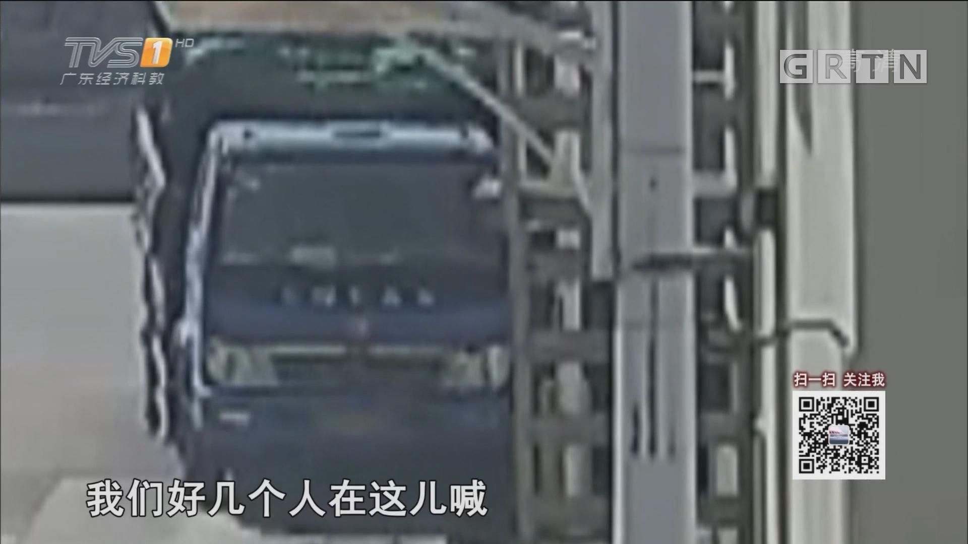未拉手刹 司机被自己的车挤压致死