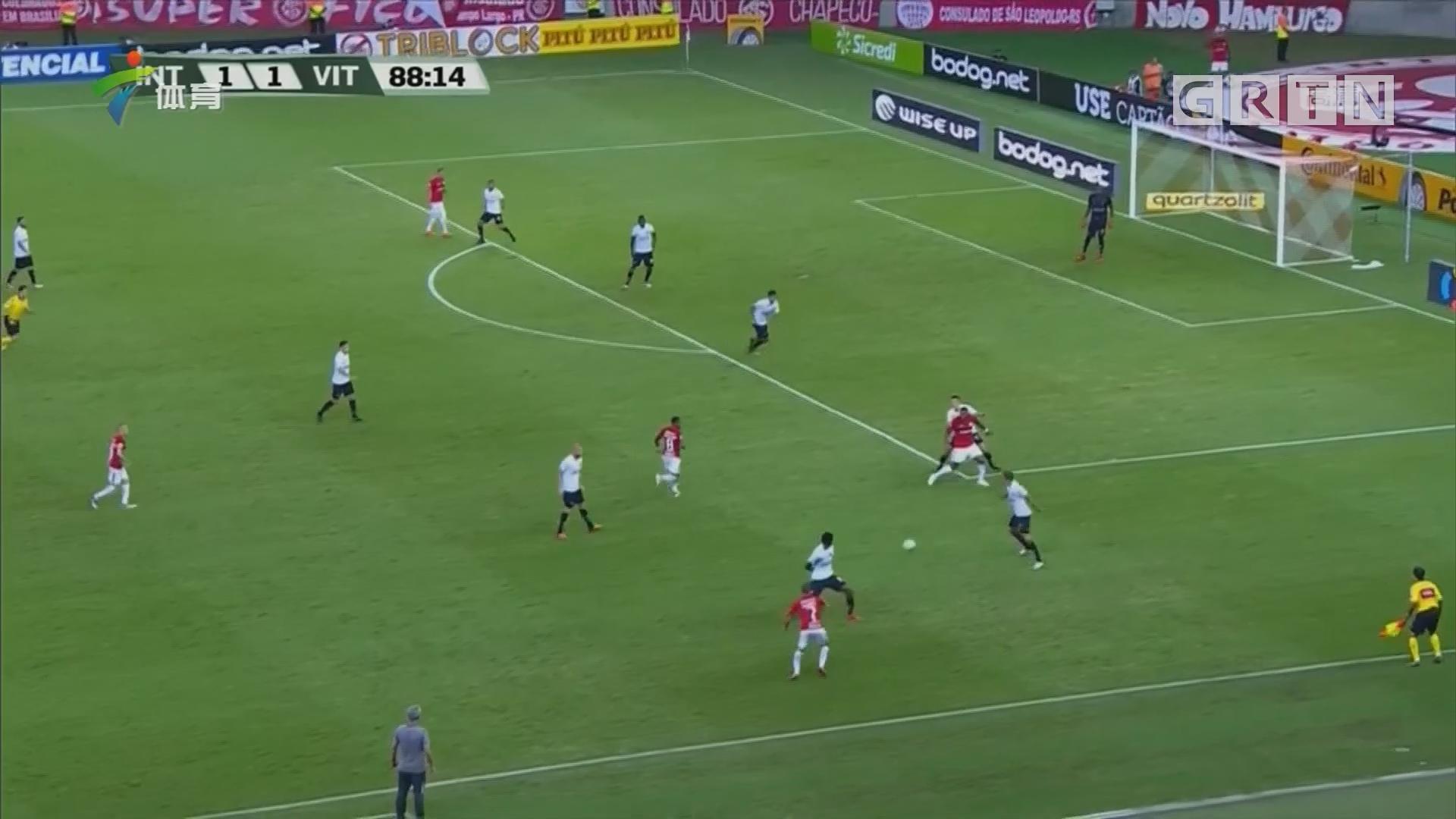 巴西杯第四轮首回合 巴西国际占先机