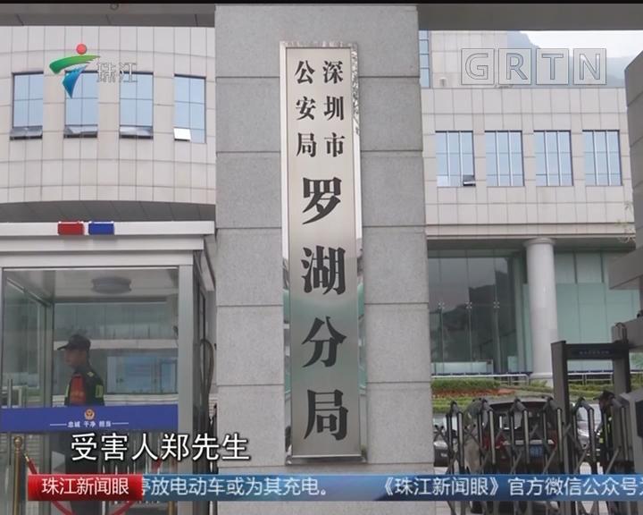 """可怕""""套路贷""""!深圳男子借5万要还340万"""
