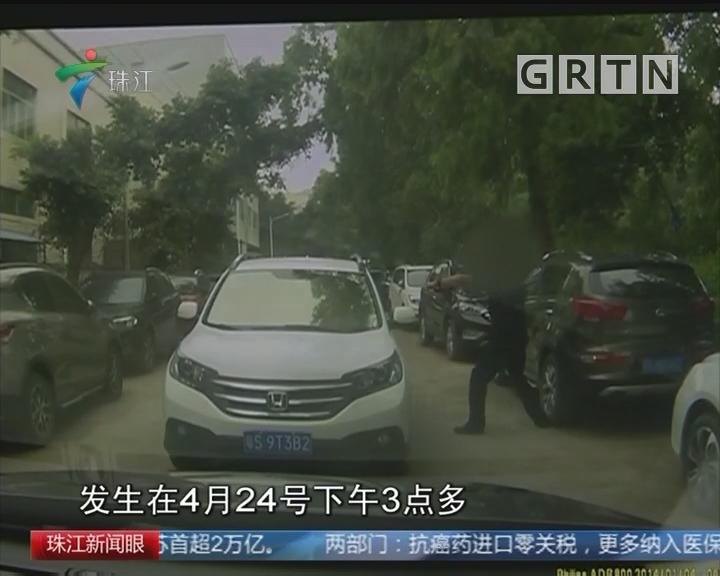 深圳:毒贩驾车拒捕 民警枪击轮胎制服