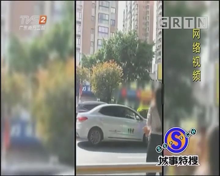 """出租车被逼停 司机拎锤发""""大招"""""""