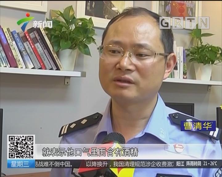 深圳:男子无证醉驾还理直气壮 刑拘