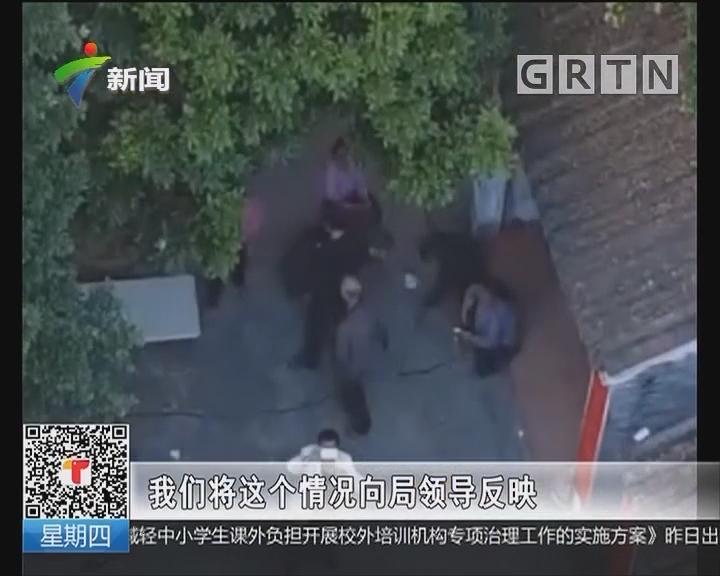 中山阜沙:无人机取证 警方包抄抓赌徒