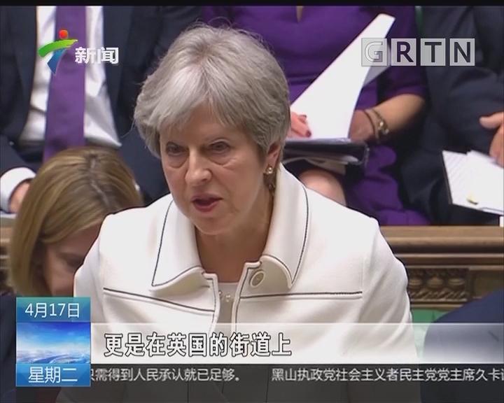 英首相被质疑参加打击叙利亚行动的合法性