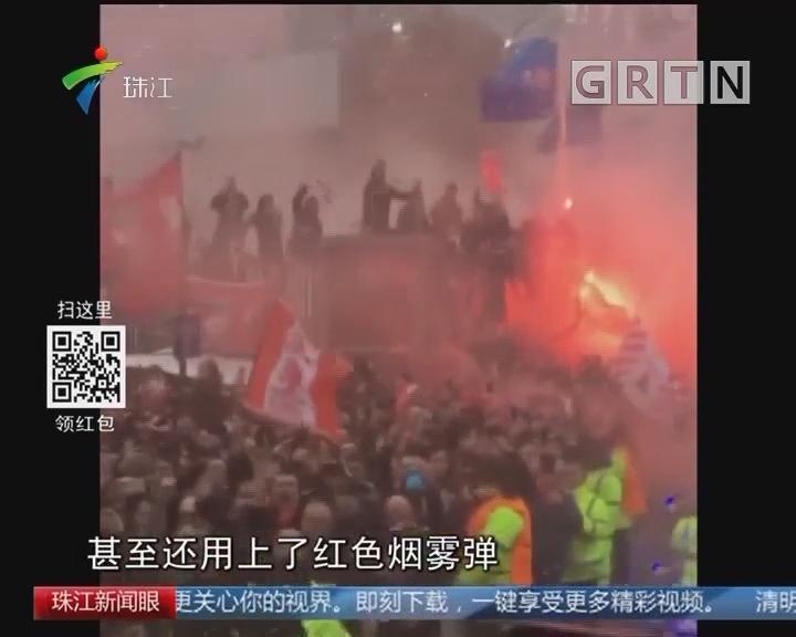 球迷骚乱惹祸 欧足联宣布处罚利物浦