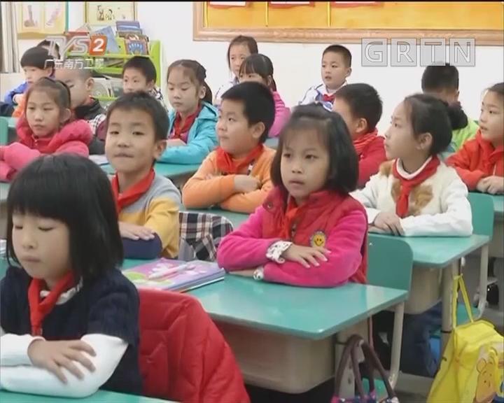 """中小学减负:多部门联合推出整治方案 为小学生""""减负"""""""