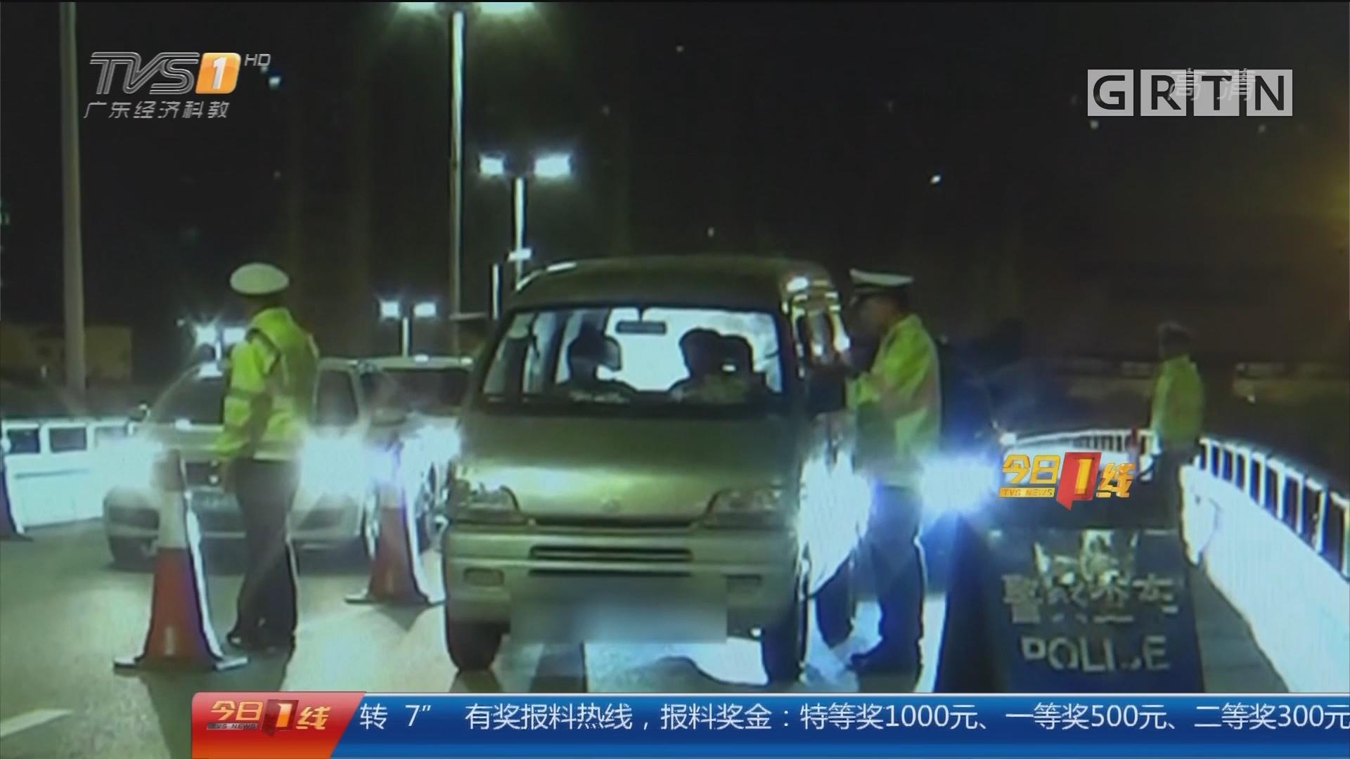深圳南山区:男子无证醉驾还理直气壮 刑拘!