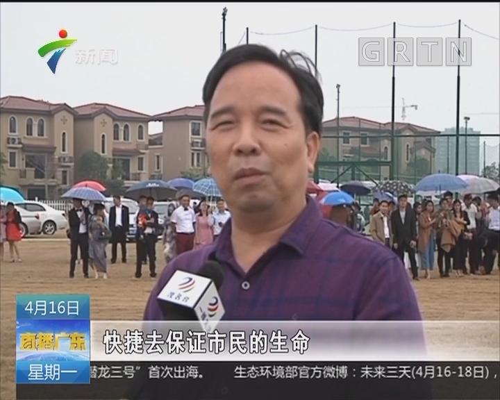"""茂名:直升机""""空中救援""""将惠及百姓"""