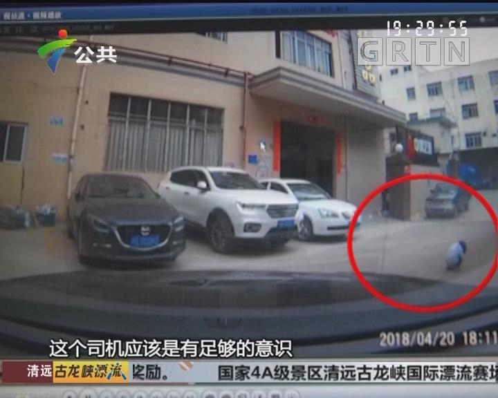 深圳:司机疏忽大意 孩童空地玩耍被压