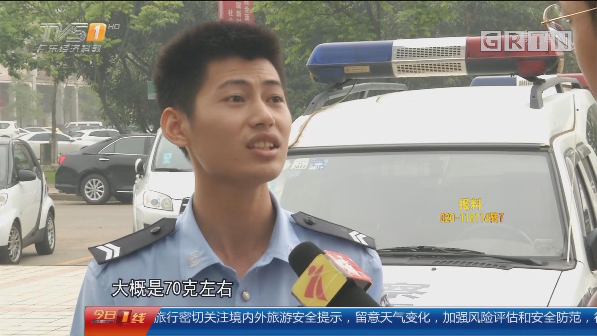 江门新会:车内暗藏70克海洛因 男子运毒品被捕