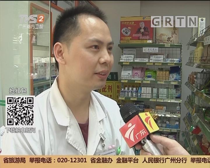 医保卡滥用:广东将严查刷医保卡买日用品违规行为