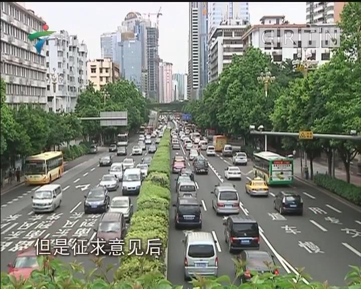 广州限行的曲折之路