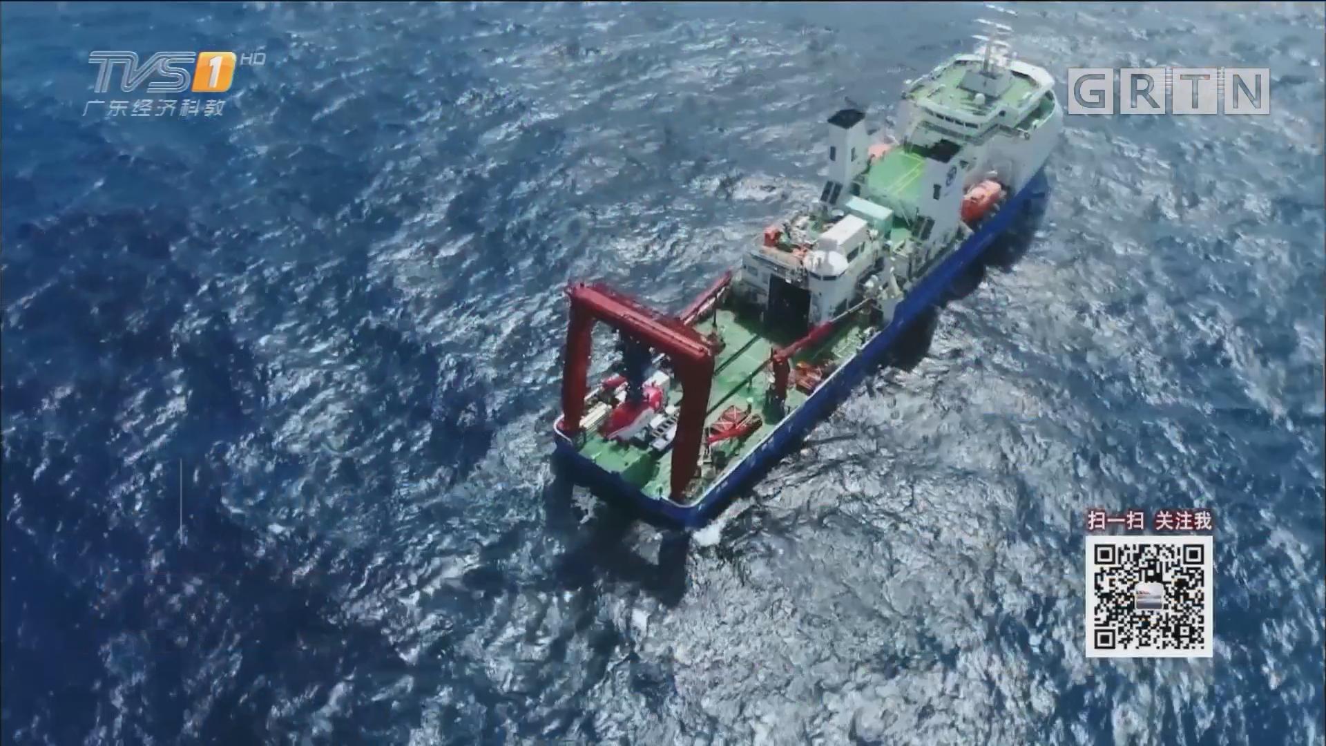 走向深海的中国水下考古队
