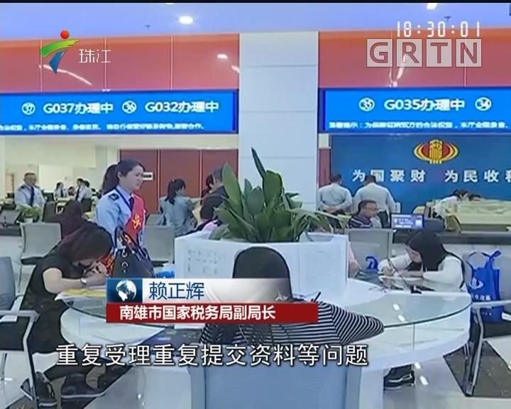广东各地推出税务便民新举措