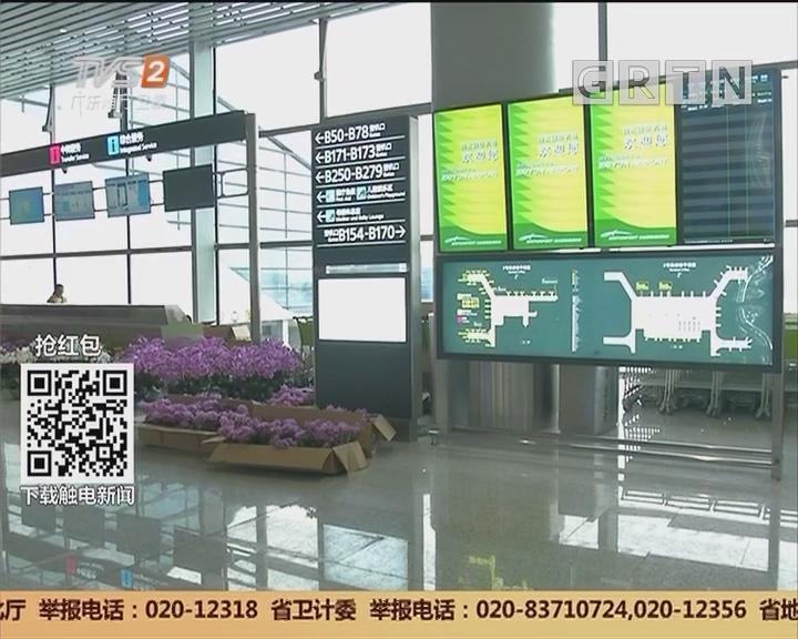 广州:白云机场T2航站楼下周四正式启用